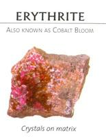 Benefits of ERYTHRITE
